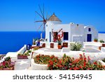 windmill in oia village on... | Shutterstock . vector #54154945