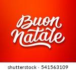 merry christmas hand lettering... | Shutterstock . vector #541563109