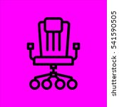 desk chair icon flat disign | Shutterstock .eps vector #541590505