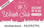 winter sale social network... | Shutterstock .eps vector #541592791