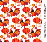 chinese new year rooster on... | Shutterstock .eps vector #541608739