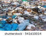 pile of plastic bags and other... | Shutterstock . vector #541610014