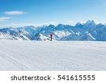 Elbrus Ski Resort. Skier...