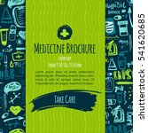 medicine health care brochure... | Shutterstock .eps vector #541620685