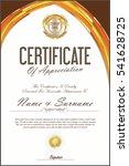 certificate retro design