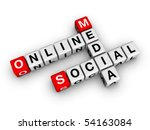 on-line social media (crossword series) - stock photo