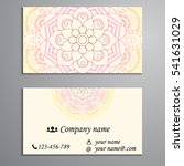invitation  business card or... | Shutterstock .eps vector #541631029
