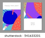 set of artistic creative... | Shutterstock .eps vector #541633201