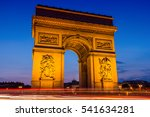 night view of arc de triomphe ... | Shutterstock . vector #541634281