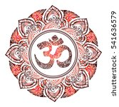 isolated image of a mandala and ... | Shutterstock .eps vector #541636579