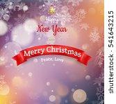 christmas landscape poster. eps ... | Shutterstock .eps vector #541643215
