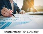 teamwork process  business team ... | Shutterstock . vector #541643509
