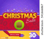 colorful complex christmas sale ... | Shutterstock .eps vector #541666867