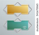 set of 2 golden and green... | Shutterstock .eps vector #541670065