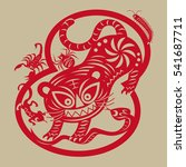 paper cutting arts of tiger... | Shutterstock .eps vector #541687711