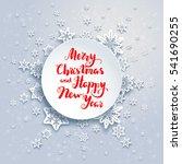 christmas snowflakes frame | Shutterstock .eps vector #541690255