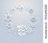 new snow card   Shutterstock .eps vector #541690285