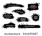 vector set of grunge artistic... | Shutterstock .eps vector #541695487