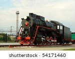 L Series Steam Engine