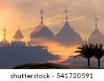 background blur landmark mosque ... | Shutterstock . vector #541720591