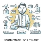 hair salon concept with fashion ... | Shutterstock .eps vector #541748509