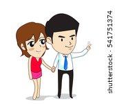 lovers in love cartoon vector 10 | Shutterstock .eps vector #541751374