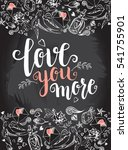 love you more. background with... | Shutterstock .eps vector #541755901