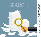 paper pile flat illustration.... | Shutterstock .eps vector #541756945