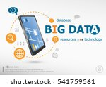 big data  concept and realistic ... | Shutterstock .eps vector #541759561