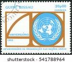 guinea   bissau   circa 1985  a ... | Shutterstock . vector #541788964