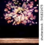 colorful fireworks of... | Shutterstock . vector #541821475