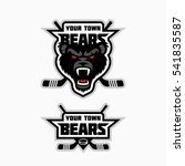 set of bear mascot for a hockey ... | Shutterstock .eps vector #541835587