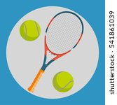tennis racquet icon. colorful... | Shutterstock .eps vector #541861039