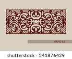 lace ornament. template for... | Shutterstock .eps vector #541876429