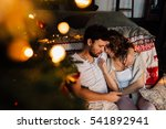 couple in in pajamas resting on ... | Shutterstock . vector #541892941