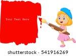 little girl painting the wall | Shutterstock .eps vector #541916269