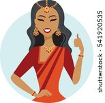 young indian girl character in... | Shutterstock .eps vector #541920535