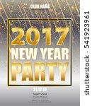 shiny flyer  banner or pamphlet ... | Shutterstock .eps vector #541923961