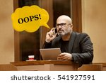 oops   technology concept | Shutterstock . vector #541927591