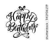 happy birthday lettering .hand... | Shutterstock .eps vector #541936159