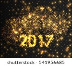 happy new year 2017 gold...