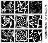 monochrome spiral  twirl... | Shutterstock .eps vector #541960375