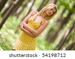 beautiful blonde woman in... | Shutterstock . vector #54198712