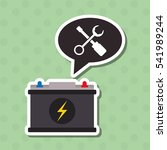 battery icon design | Shutterstock .eps vector #541989244