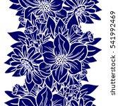 abstract elegance seamless... | Shutterstock . vector #541992469