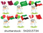 gulf cooperation council flags... | Shutterstock .eps vector #542015734