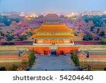 Forbidden City In Beijing...