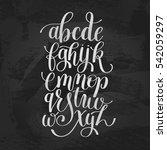 hand lettering alphabet design  ... | Shutterstock .eps vector #542059297