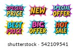 sale set icons. comic text pop... | Shutterstock .eps vector #542109541