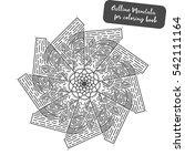 outline mandala for coloring... | Shutterstock .eps vector #542111164